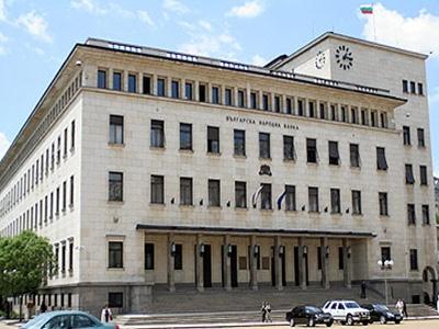Българска народна банка - Банки и финанси - мнения за банки