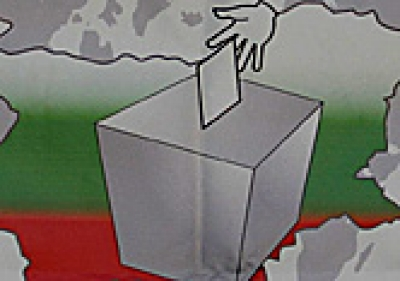 Избори изборна урна BG Poll