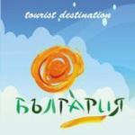 България- туристическа дестинация