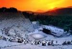 В коя част на Северна Гърция обичате да почивате?