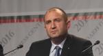Румен Радев - президент